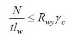 Расчет сварных соединений
