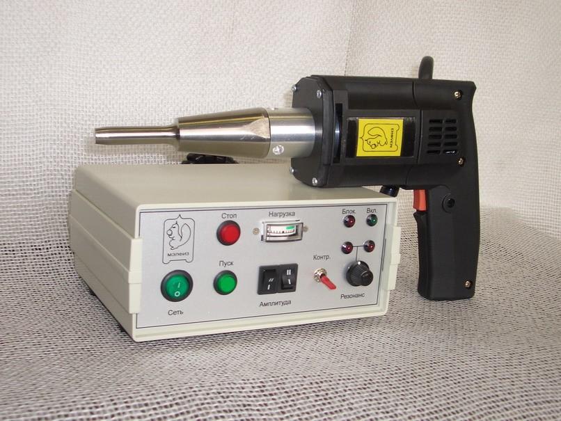 аппарат для ручной ультразвуковой сварки
