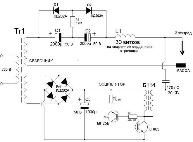 схема осциллятора в связке со сварочником