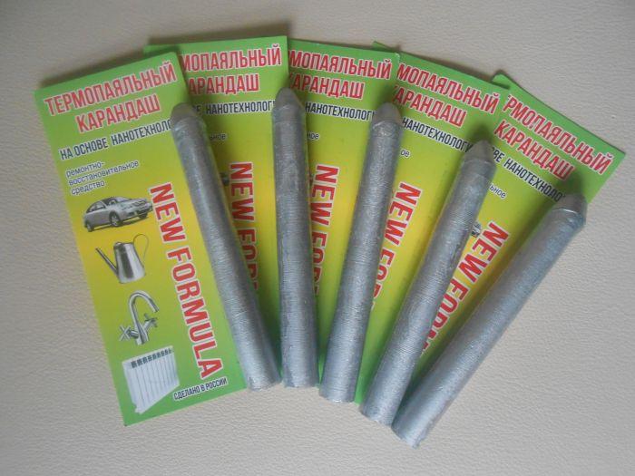 термический карандаш для мелкого ремонта
