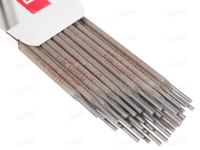 электроды для сварки и резки