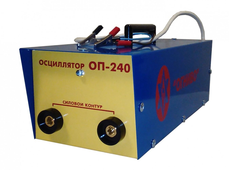 осциллятор оп 240
