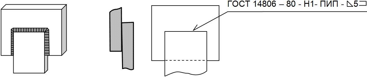 пример обозначения 5