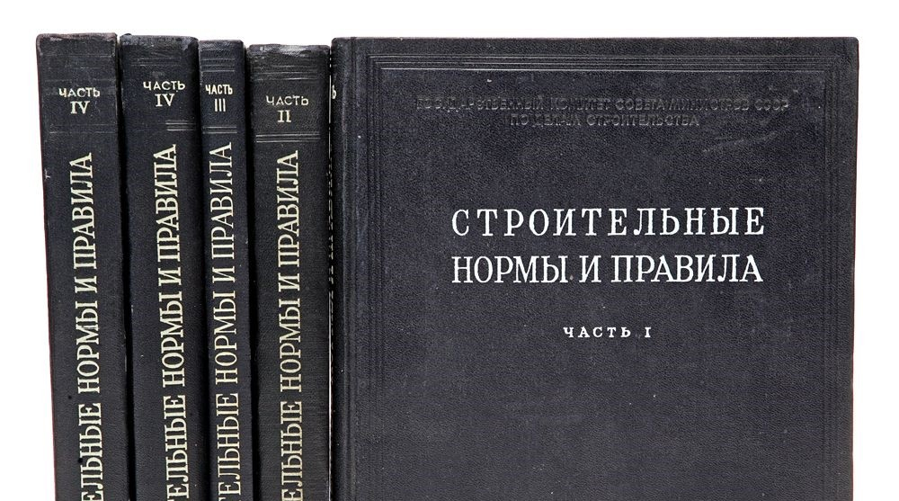 снип книга