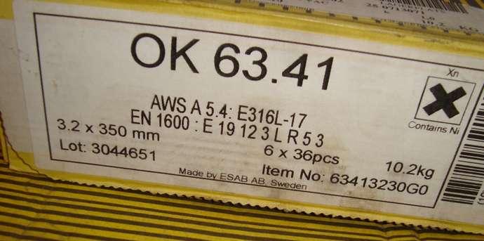 марка электродов