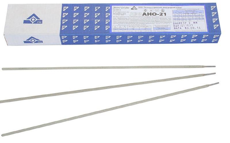 элктроды ано-21