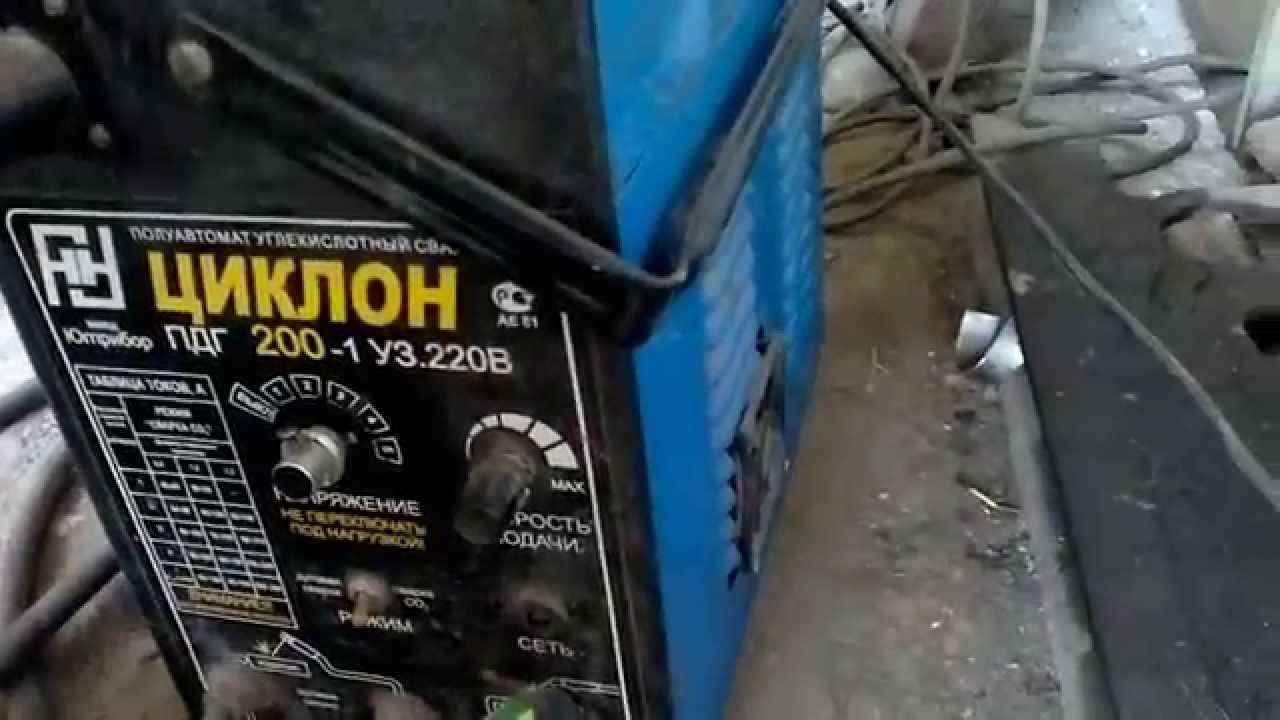 Полуавтомат сварочный Циклон ПДГ 200