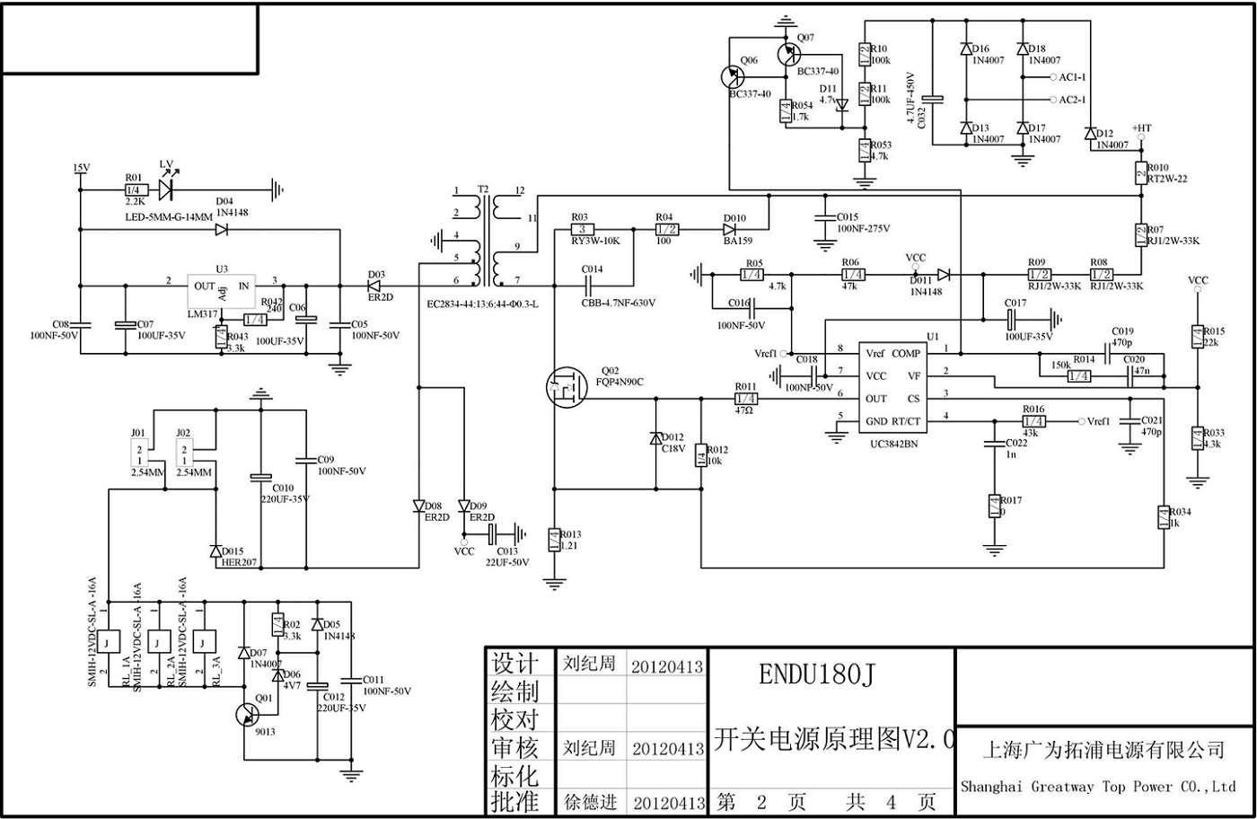 Электрическая схема сварочного аппарата ресанта саи 220