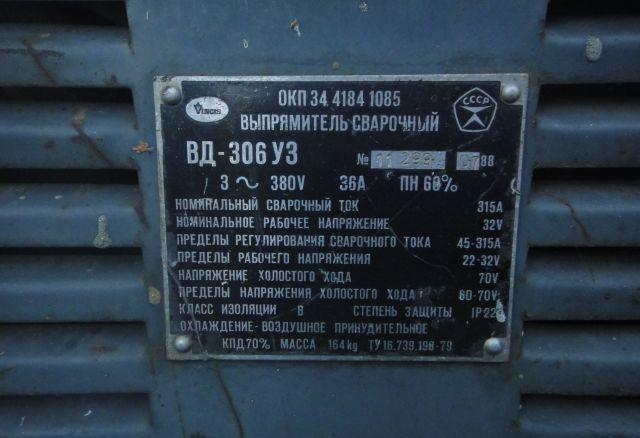 генераторы бензиновые инверторные новосибирск