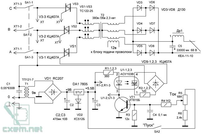 схема полуавтомата 2