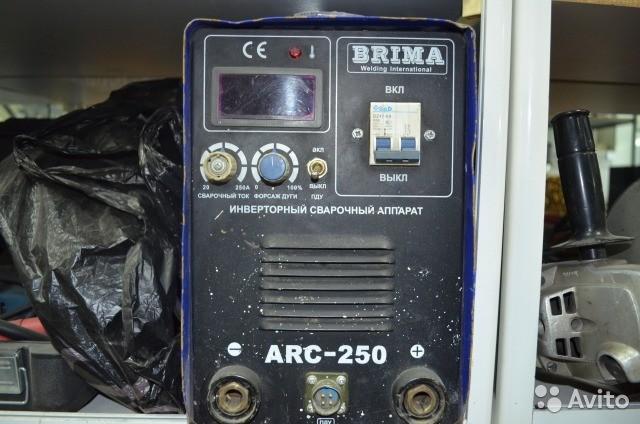 brima arc 250