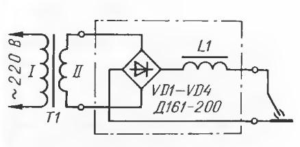 схема переделки аппарата переменного тока в постоянный