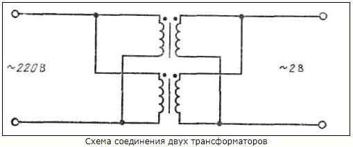 Точечная сварка из трансформатора тсш 170