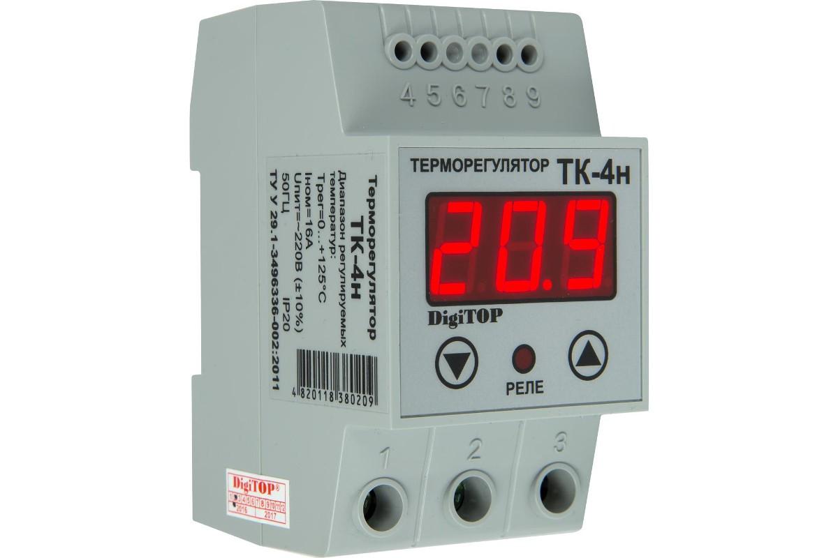 терморегулятор одноканальный